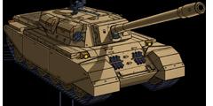 Centurion Mk.7