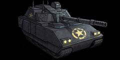 MCS XM1202