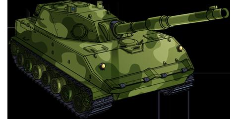 Спрут-СД 2С25