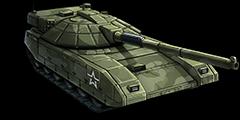 Т-99 «Приоритет»